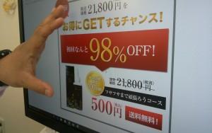 薄毛に悩むハゲ部部長(仮)が薬用オメガプロ500円にビックリ!