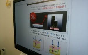 薬用育毛剤オメガプロのランディングページの超ナノ粒子化処方がきになるハゲ部部長(仮)